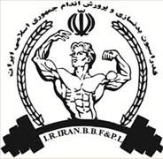 فدراسیون بین المللی بدنسازی ایران